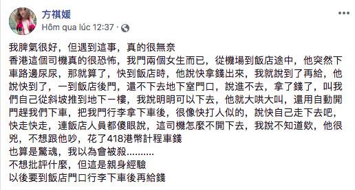 'Giáo chủ gợi cảm' xứ Đài kể lại chuyến taxi kinh hoàng khi đi du lịch Hong Kong