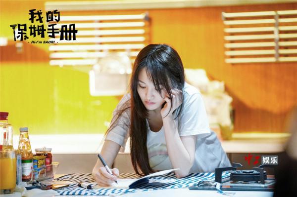 Đạt 250 triệu lượt xem chỉ sau 1 giờ, phim mới của Trịnh Sảng được khen thú vị hơn cả tưởng tượng
