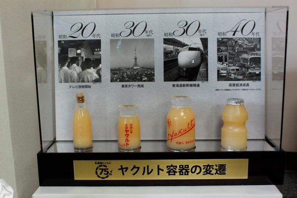 'Yakult lady' hay câu chuyện về sự thành công của sữa Yakult đến từ Nhật Bản