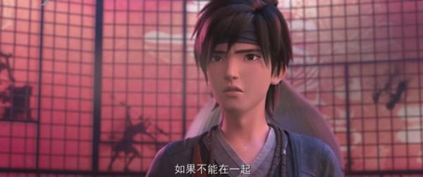 'Bạch Xà: Duyên Khởi' - Bộ phim hoạt hình 3D được mong đợi nhất Trung Quốc 2018