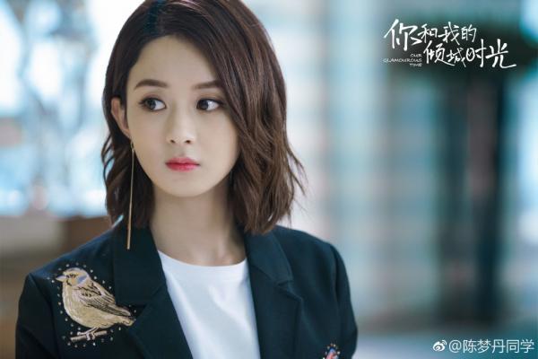 'Thời Gian Tươi Đẹp': Triệu Lệ Dĩnh vẫn giữ ma lực hút fan, Kim Hạn vụt sáng với vai chính đầu tiên