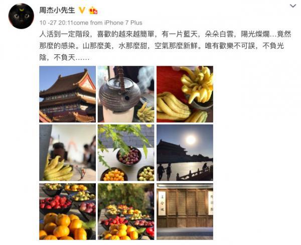 Rời showbiz, cuộc sống 'Nhĩ Khang' Châu Kiệt bình yên lạ với ruộng đồng, hoa cỏ và vụ mùa