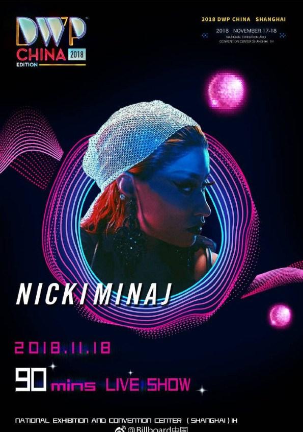Nicki Minaj hủy show ở Thượng Hải sau khi phát hiện mình là nạn nhân của một cú lừa ngoạn mục