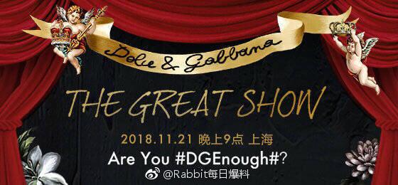 Scandal 'Ông trùm' D&G nhục mạ Trung Quốc: Thái độ cứng rắn của Trần Khôn và Địch Lệ Nhiệt Ba nhận 'bão' lời khen