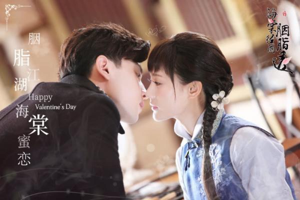Đặng Luân làm thiếu gia bất cần đời trong 'Hải Đường Kinh Vũ': Lại là phim ngược tâm đau đớn!
