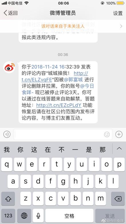 Fans rủ nhau 'trêu ghẹo' Quách Phú Thành để được vào blacklist