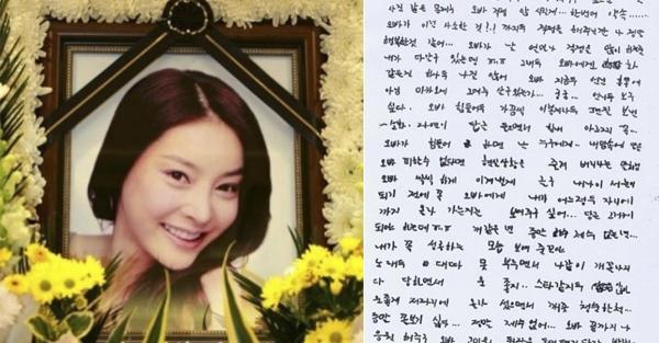 Con gái Giám đốc TV Chosun 10 tuổi đã biết chửi mắng tài xế: 'Sống như thằng đần ấy. Sao không chết luôn đi!'