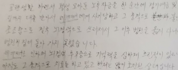 Loạt sao Hàn khốn đốn vì phong trào #DebtToo: Bố mẹ vay nợ quỵt tiền, con cái còng lưng trả hộ