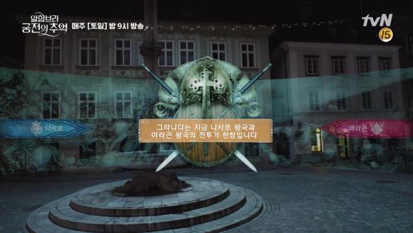 'Hồi Ức Alhambra' tập 1: Màn tái xuất của Hyun Bin kịch tính và thú vị hơn cả tưởng tượng