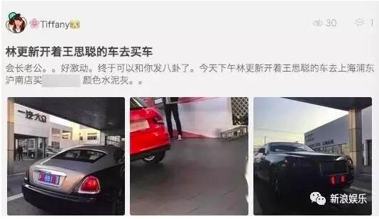 Lâm Canh Tân có gì đặc biệt mà 'thiếu gia giàu nhất Trung Quốc' Vương Tư Thông sủng ái đến vậy?