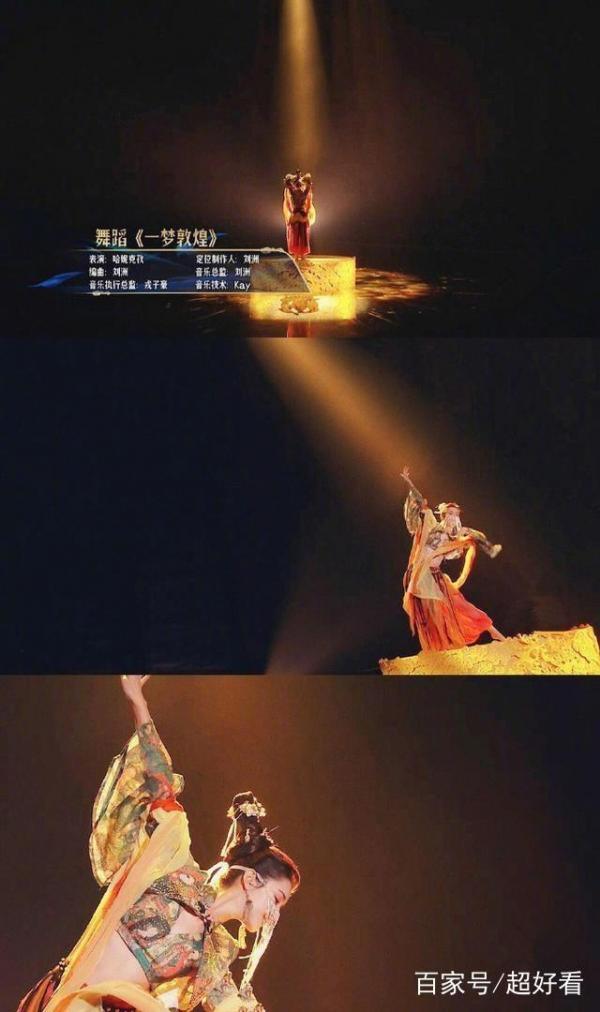 Cbiz xuất hiện 'thần tiên muội muội' đến từ Tân Cương, được khen đẹp hơn cả Nhiệt Ba và Na Trát