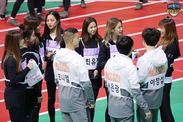 Đại hội thể thao ISAC là nơi idol tán tỉnh nhau, vậy đâu là dấu hiệu cho thấy một đôi đang 'thả thính'?