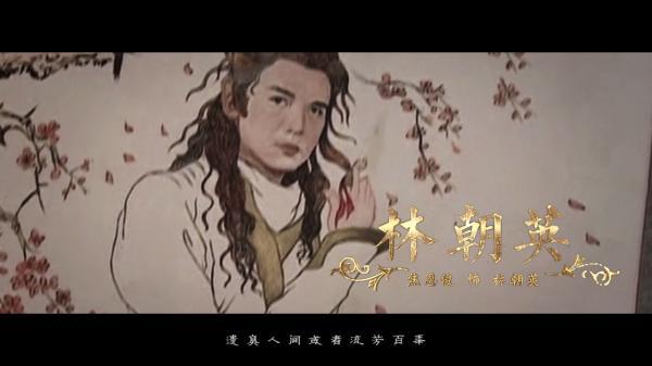 La Vân Hi - Ngô Lỗi 'yêu' nhau chết đi sống lại trong 'Thần Điêu' bản đam mỹ, 2 ngày đã có 4 triệu view