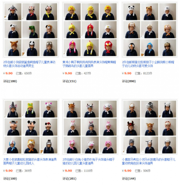 Bị mẹ bắt làm mẫu Taobao, cậu bé hót hòn họt nhờ gương mặt 'không vui nhất lịch sử bán hàng online'