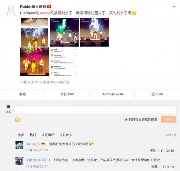 Netizen Trung Quốc nói gì khi Jennie tiếp tục nhảy hời hợt không chịu làm động tác quỳ gối trước Jisoo?