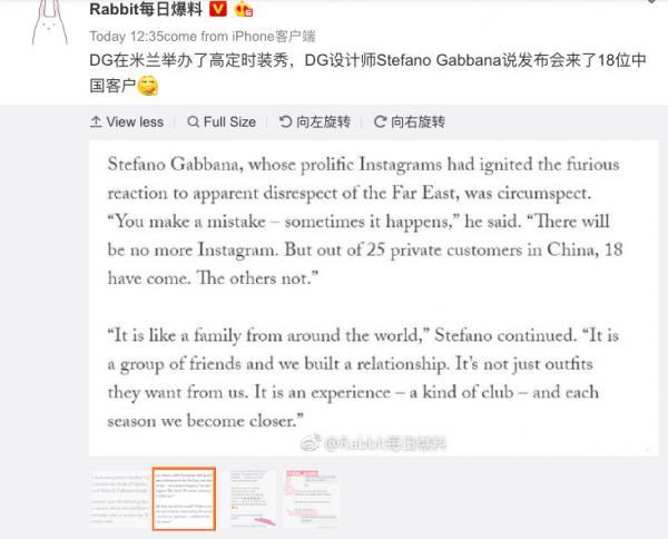 Dân mạng đòi truy lùng 18 người Trung Quốc đến show trình diễn mới của Dolce & Gabbana sau scandal tẩy chay