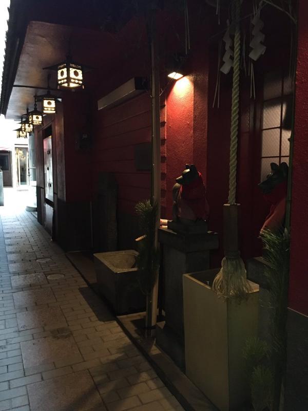 Người đàn ông Nhật Bản tìm thấy cánh cửa khó tin đến một thế giới khác ngay giữa lòng Tokyo