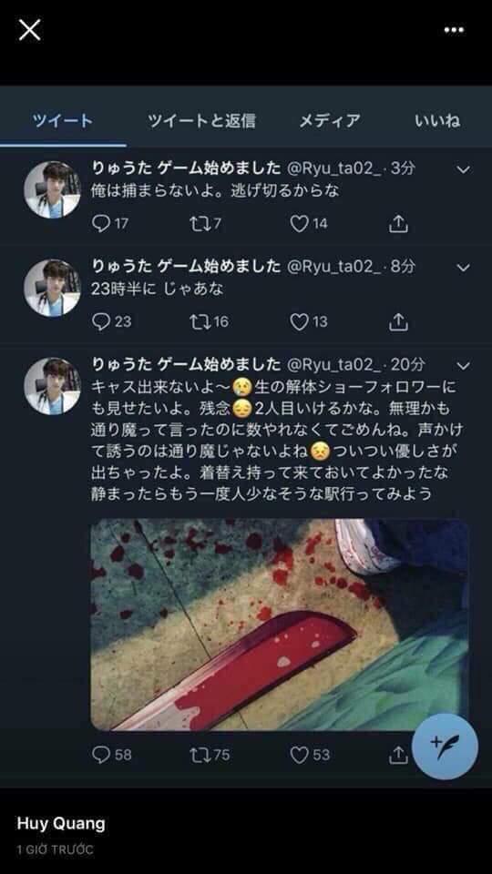 HOT: Một gã điên tuyên bố sẽ giết 10 phụ nữ ở ga Tokyo, chiều nay một vụ đâm người bằng dao đã thực sự diễn ra