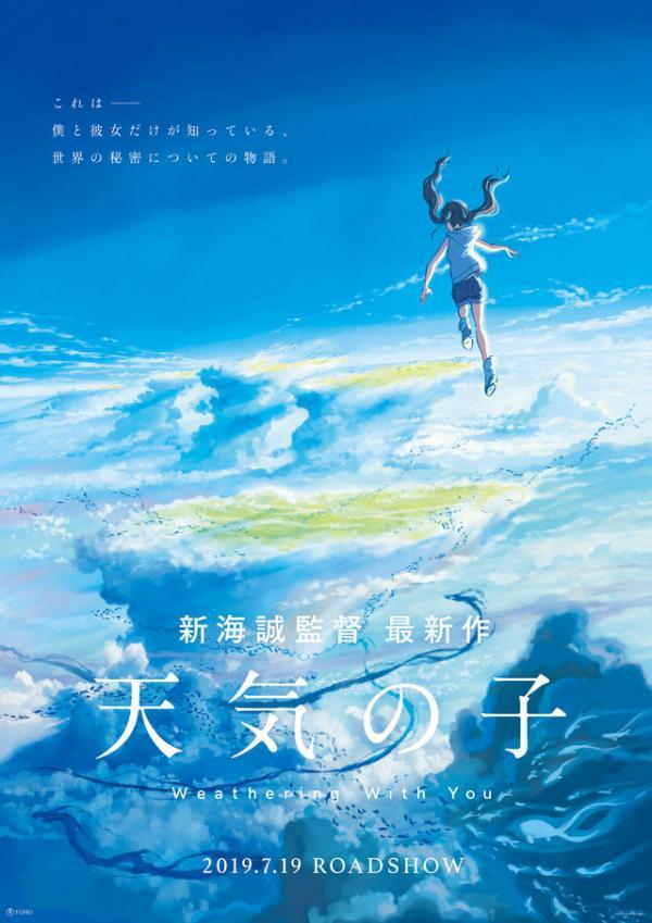 Sau 3 năm, 'phù thủy nỗi buồn' Shinkai Makoto tái xuất với siêu phẩm 'Weathering with You'