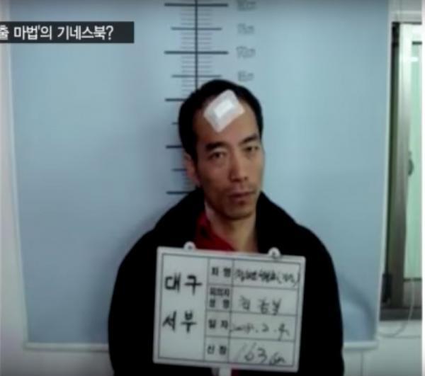 Ly kỳ chuyện bậc thầy yoga trốn khỏi nhà tù nhờ trườn qua khe thức ăn chỉ cao 15 cm