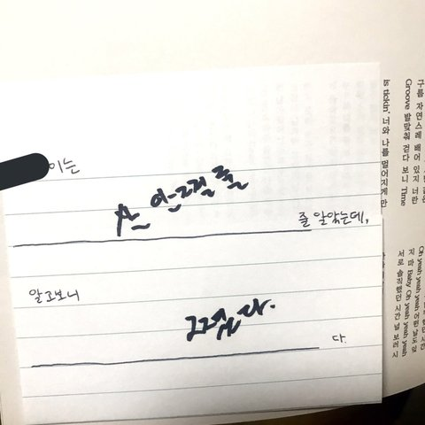 Cựu thành viên CNBLUE bị fan tố cáo: Chê bai đồng nghiệp, quấy rối và body shaming fan nữ