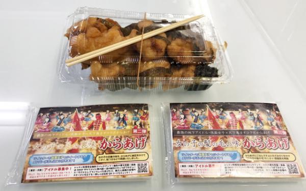 Nhà hàng Nhật ra mắt món gà rán có vị tóc thiếu nữ: Cứ nghĩ không ai dám ăn nhưng lại cháy hàng