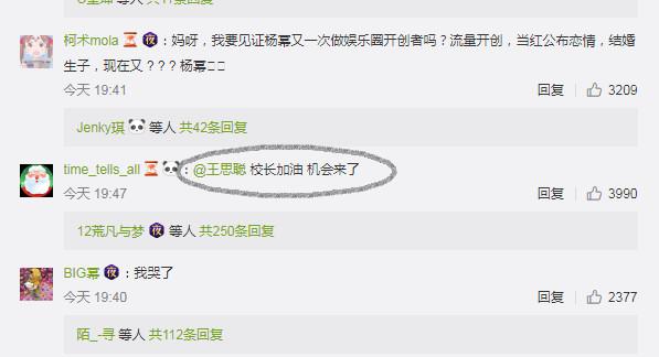 Vương Tư Thông bị 'đào mộ' lời hứa năm xưa: 'Chỉ cần Dương Mịch ly hôn, tôi sẽ cưới cô ấy!'