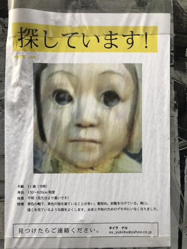 Áp phích tìm người mất tích xuất hiện tại Tokyo khiến dân tình hoảng sợ