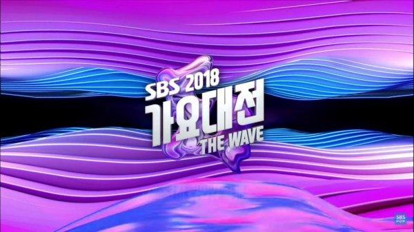 Dành cho những ai ngủ sớm đêm qua, đây là toàn cảnh các drama diễn ra ở SBS Gayo Daejun 2018