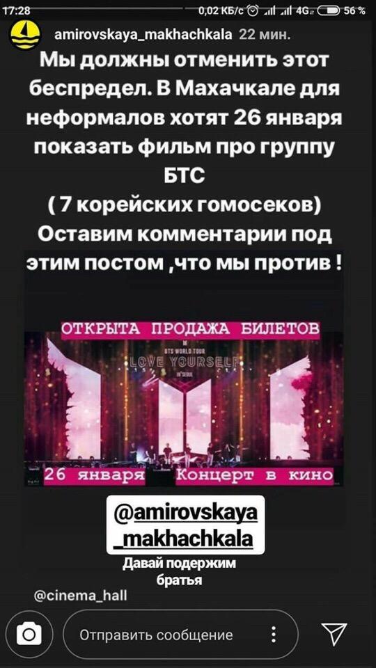 'Burn The Stage' của BTS bị cấm chiếu tại Dagestan, Nga vì bị cáo buộc là phim đồng tính nam
