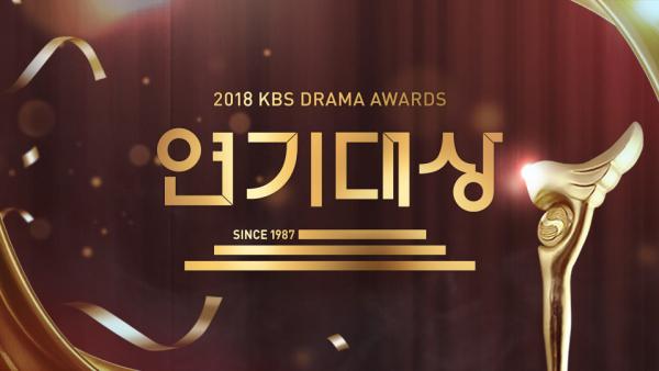 Dàn diễn viên tham dự KBS Drama Awards 2018 'đứng hình' vì màn trình diễn khiêu gợi của Hyorin