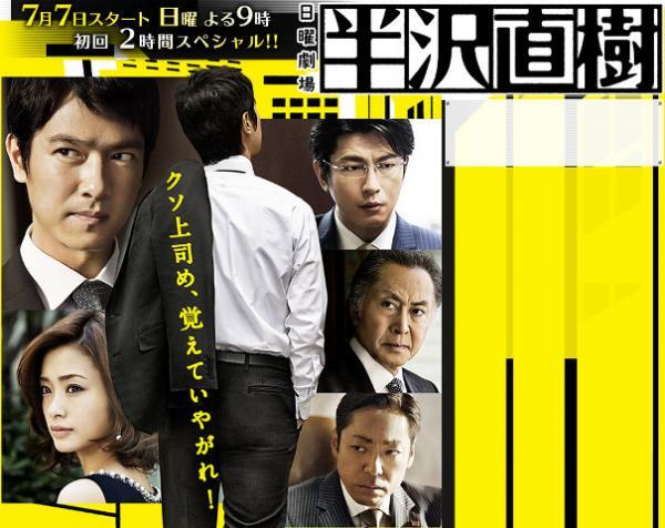 Trang Rank1 tiết lộ mức thu nhập 'nghe là choáng' của các nam diễn viên Nhật Bản