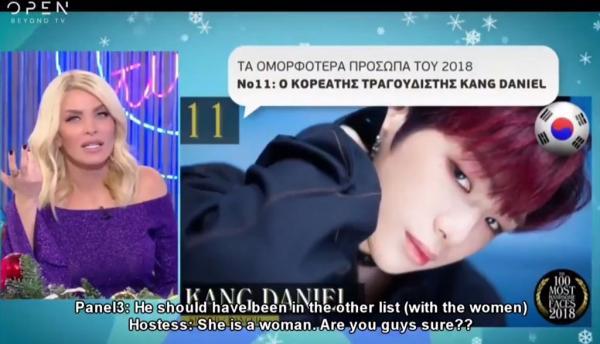 MC người Hy Lạp gây phẫn nộ khi xúc phạm ngoại hình và gọi BTS, Sehun, Kang Daniel là phụ nữ