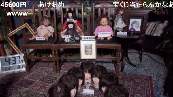 Nhật đón năm mới bằng cách livestream các búp bê ma ám trên truyền hình liên tục trong 6 ngày
