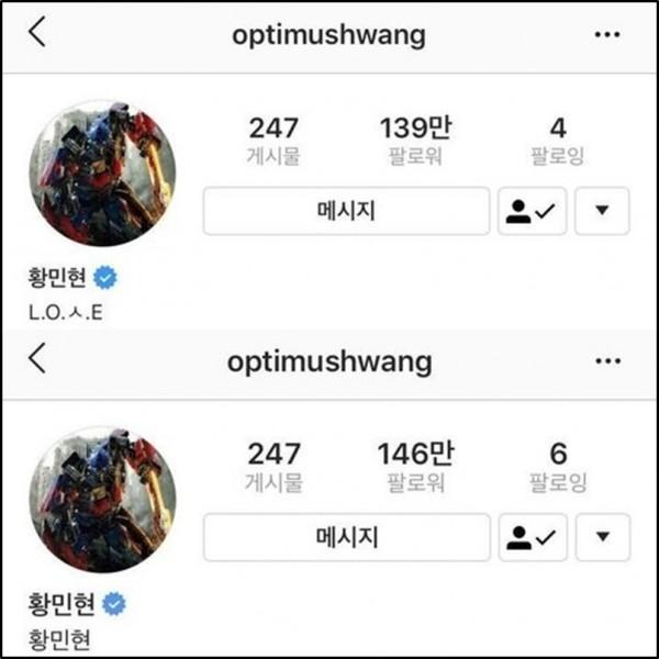 Wanna One vừa hết hợp đồng, Minhyun đã khiến fan NU'EST tủi thân vì hành động vô tình này