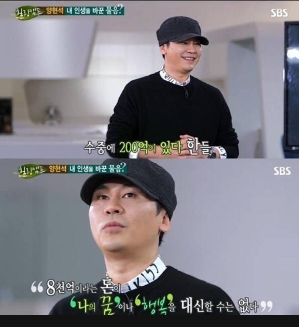 Từng phát biểu 'sẵn sàng đổi tất cả tài sản để trở lại tuổi 20', Yang Hyun Suk bị nói giả tạo