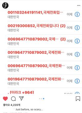 Chị gái Kyuhyun kêu cứu trên Instagram khi bị fan cuồng của em theo dõi, dọa giết suốt 3 năm