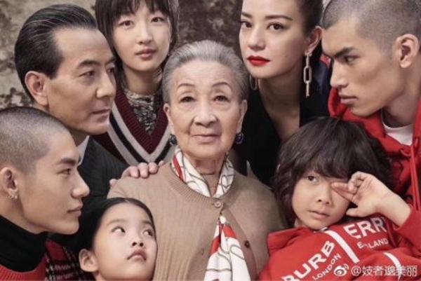 Bộ ảnh quảng cáo năm mới của Burberry Trung Quốc có gì lạ mà dân tình lại sợ nổi cả da gà?