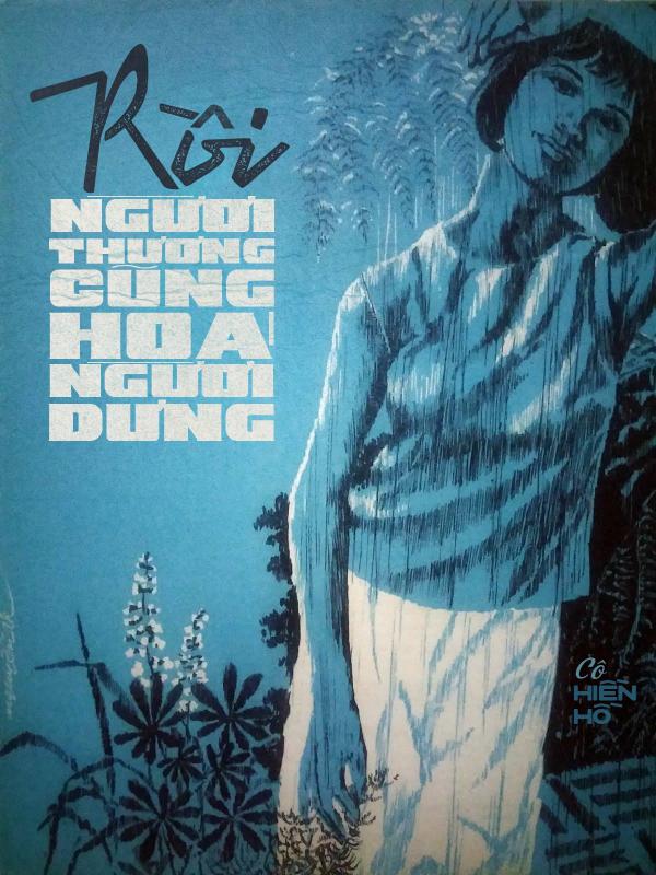 Designer kết hợp nhạc trẻ với bìa đĩa nhạc trước năm 1975 khiến cộng đồng mạng thích thú