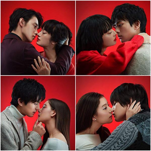 'Todome no Kiss' - Cuộc đuổi bắt ái tình giữa gã trai bao và quý cô hôn ai người đó chết