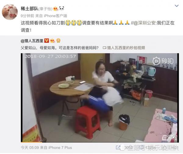 Bữa cơm chan nước mắt của bé gái Trung Quốc bị cha mẹ và em trai đánh đập khiến cả Weibo 'dậy sóng'