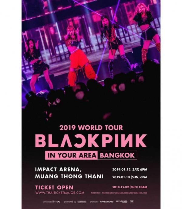 Thấp thoáng thấy cặp đôi Kai - Jennie ở concert Black Pink, dân tình ngã ngửa khi biết sự thật
