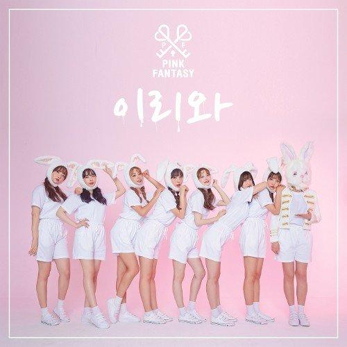 Chưa đạt được hạng 1 Billboard nhưng thành viên đội lốt thỏ trong Pink Fantasy đã lộ mặt?