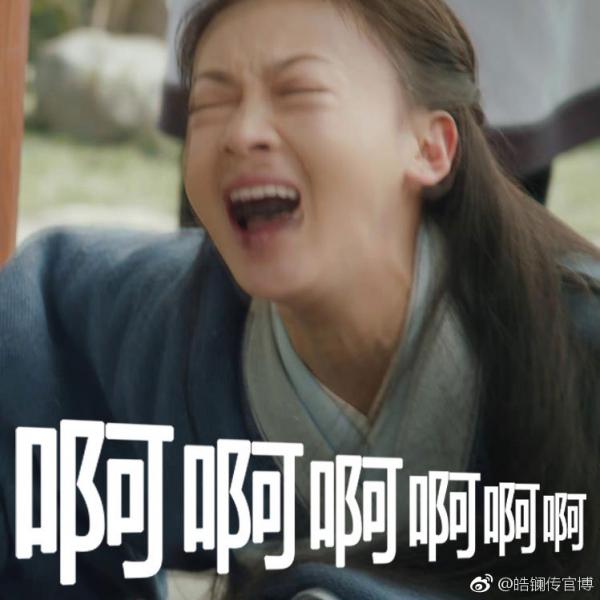 Diễn xuất của Ngô Cẩn Ngôn bị chê, Vu Chính lấy cả Trương Mạn Ngọc ra so sánh để bênh vực 'gà nhà'
