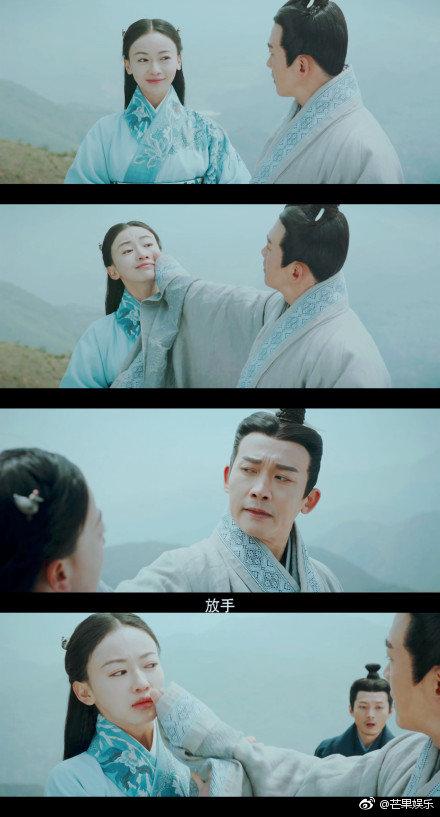 'Hạo Lan Truyện' tình tiết đã giống 'Diên Hi' mà Ngô Cẩn Ngôn còn chưa thoát vai Ngụy Anh Lạc