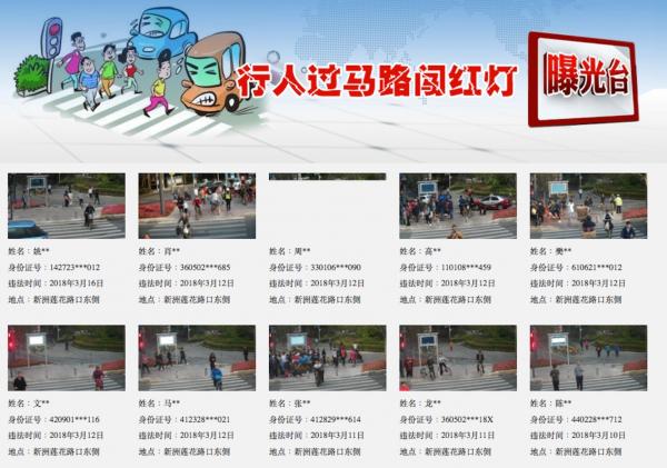 Trung Quốc khởi động hệ thống chấm điểm công dân bằng ứng dụng dò tìm con nợ
