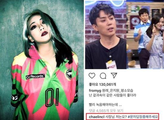 YG 'thả thính' kế hoạch Mỹ tiến của Black Pink, fan lo lắng vì từng thấy cách 'bố Yang' đối xử với CL