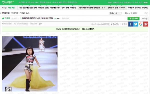 Netizen Hàn cũng phải thán phục khả năng catwalk và thần thái cực đỉnh của mẫu nhí 8 tuổi người Việt