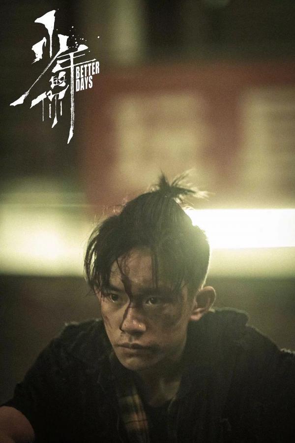 'Em Của Niên Thiếu': Phim mới của Dịch Dương Thiên Tỉ gây sốc với nội dung học đường tàn khốc