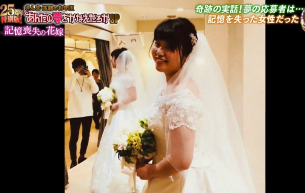 Chuyện có thật ở Nhật: Hôn thê mỗi sáng đều mất hết kí ức ngày hôm qua nhưng tôi vẫn yêu cô ấy